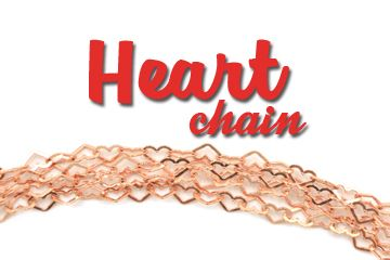 Сердечная цепь