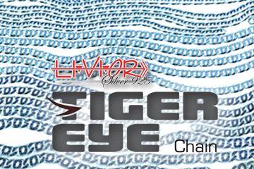 Cadena de Ojo de Tigre